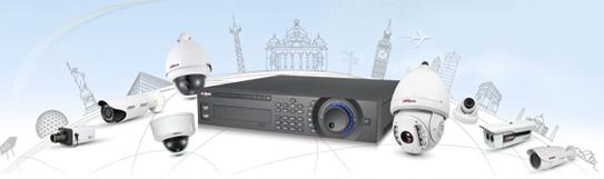 Охранителни камери за видеонаблюдение
